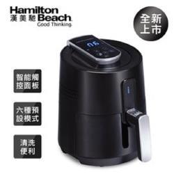 美國漢美馳 Hamilton Beach 液晶數位氣炸鍋 35050-TW