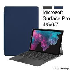 Surface Pro 4/5/6/7 通用 帶筆槽平板保護套(PA199)