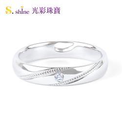 【光彩珠寶】婚戒鉑金結婚戒指 男戒 千年之戀