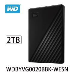 WD威騰 My Passport 2TB 2.5吋行動硬碟(黑色) WDBYVG0020BBK-WESN
