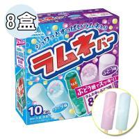 森永 古早味彈珠汽水風味冰棒家庭號8盒(蘇打x5+葡萄x5/盒)