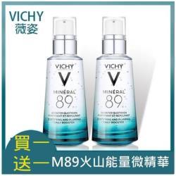 (限量買一送一)VICHY薇姿 M89火山能量微精華50ml 共2入