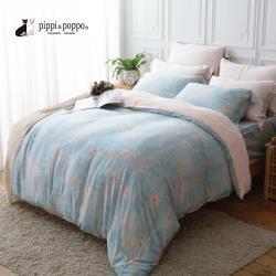 pippi  poppo 60支天絲萊賽爾LF纖維 四件式兩用被床包組 沁涼夏日 (特大)
