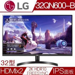【LG樂金】32QN600-B 32型IPS面板2K解析度FREESYNC電競液晶螢幕