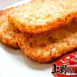 【上野物產】美國原裝金黃四角薯餅(1280g±10%/20片/盒)x4盒