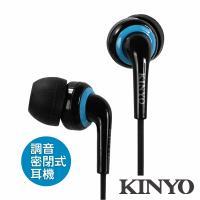 KINYO調音密閉式耳機EMP-59