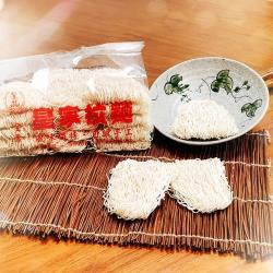皇品製麵【郭】正統關廟麵 手工拉麵1000g(2包)