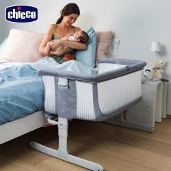 【贈好禮】chicco-Next 2 Me多功能親密安撫嬰兒床邊床Air版-多色