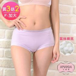 AMANDA艾曼達 加大內褲 絲感舒柔純蠶絲褲底F-加大Q(買3送2-A18)