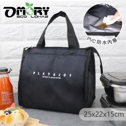 【OMORY】防水環保保溫保冷手提袋-三角黑色