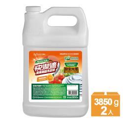 快潔適 蔬果碗盤洗潔精3850g x2入-清新甜橙