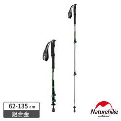 Naturehike 長手把6061鋁合金三節外鎖登山杖 附杖尖保護套 綠色