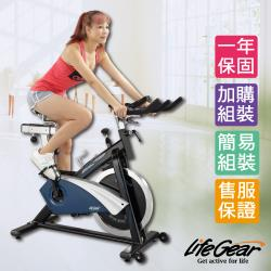[來福嘉 LifeGear] 27768N 18公斤靜音磁控飛輪競賽車(皮帶傳動)