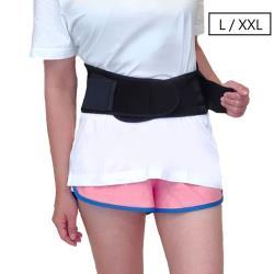 【海樂緹】石墨烯美姿塑形護腰(2件)