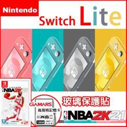 Switch Lite輕量版主機+NBA 2K21(中文)+128GB記憶卡+玻璃貼