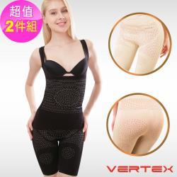 VERTEX遠紅外線碧璽石能量極雕塑身衣短褲套組(黑/膚)