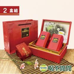 喝茶閒閒 典藏蜜香貴妃茶葉禮盒(1斤共2盒/附提袋)
