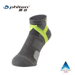 【Phiten®銀谷】足王運動襪 (男/灰x檸/25-27cm)