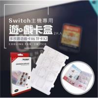 【Nintendo任天堂】Switch 遊戲卡盒 可收納7*2片入 DOBE Switch遊戲卡帶盒 NS卡盒 卡帶收納盒 NS配件 任天堂 透明盒
