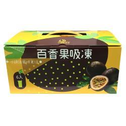 中埔鄉農會-百香果吸凍禮盒(3盒裝)
