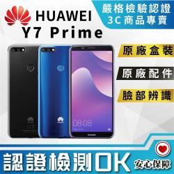 【福利品】HUAWEI Y7 Prime 2018 智慧手機  (3G/32G)