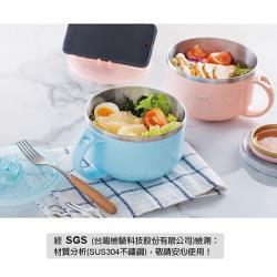 妙管家 304炫彩泡麵雙碗組900ml HK-900BP