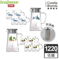 康寧 SNAPWARE 耐熱玻璃茶壺組(方) - 二款可選