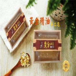 如意檀香-黃金如意手工精油皂1個一組