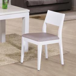 H&D 喬伊白色餐椅