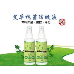 如意檀香-艾草天然草本抗菌防蚊液6瓶/組特價優惠組