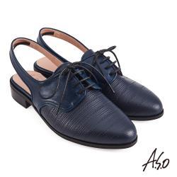 A.S.O-健步美型異材質拼接後拉帶牛津鞋-藍