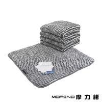 MORINO摩力諾-抗菌防臭超細纖維竹炭方巾