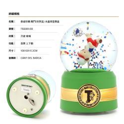 讚爾藝術 JARLL~泰迪珍藏-戰鬥(世界盃) 水晶球音樂盒(TB2005) (現貨+預購)