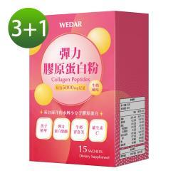WEDAR 彈力膠原蛋白粉3+1盒組(牛奶風味 15包/盒)
