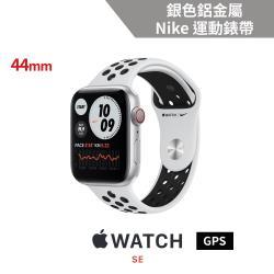 Apple Watch Nike SE(GPS)44mm銀色鋁金屬錶殼+Nike運動錶帶