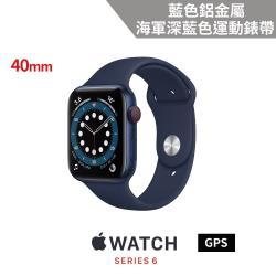 Apple Watch Series 6(GPS)40mm藍色鋁金屬錶殼+海軍深藍色運動錶帶