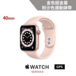 Apple Watch Series 6(GPS)40mm金色鋁金屬錶殼+粉沙色運動錶帶