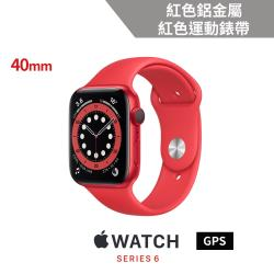 Apple Watch Series 6(GPS)40mm紅色鋁金屬錶殼+紅色運動錶帶