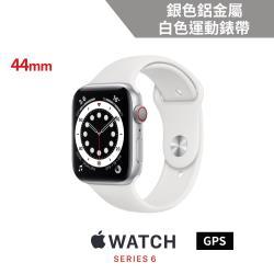 Apple Watch Series 6(GPS)44mm銀色鋁金屬錶殼+白色運動錶帶
