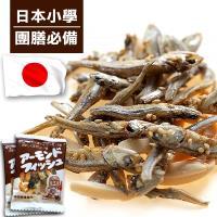 【Fujisawa】日本學校團膳專用杏仁小魚乾40包/袋x2袋