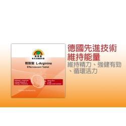 森萊富Sunlife  勁-精胺酸發泡錠(杜松子口味)(80顆/盒)