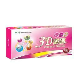【立川集團】綠川黃金蜆3D密碼專利魚油配方1盒組