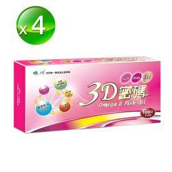 【立川集團】綠川黃金蜆3D密碼專利魚油配方4盒超值組 (100粒/盒)