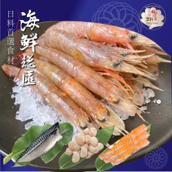 胡媽媽灶腳野生魚蝦干貝限量組