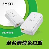 ZyXEL合勤 PLA-6456 2400Mbps 雙埠GbE電力線上網設備 (雙包裝)