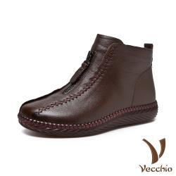 【Vecchio】真皮頭層牛皮保暖機能復古手工縫線拉鍊造型厚底短靴 棕