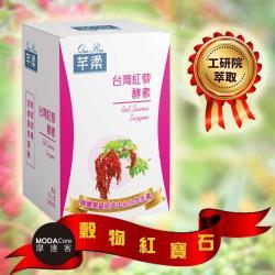 摩達客-芊柔台灣紅藜酵素(15包/盒)