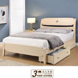 日本直人木業-NEW ROSE 月亮白全實木3.5尺單人床(抽屜需另外加購)