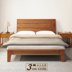 日本直人木業-NEW DAY柚木色全實木6尺雙人加大床