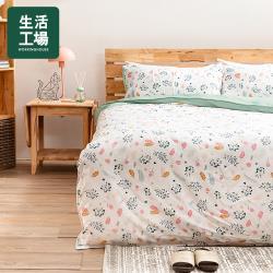 【生活工場】愜意森林木漿纖維雙人床包
